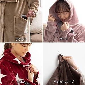 スマホが入る、ポケット、フード付き、付けはずししやすい大きめのボタン、さっと引っ掛けられるハンガーループ付き