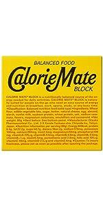 大塚製薬 カロリーメイト ブロックチーズ 4本×30個