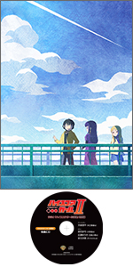 【Amazon.co.jp限定】ハイスコアガールⅡ STAGE2 (初回仕様版)(全巻購入特典:特典CDシリアルコード付) [Blu-ray]