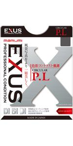 EXUS PL