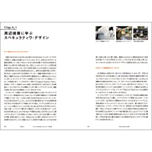 アート思考 スペキュラティブ バイオアート 長谷川愛 問題提起 スペキュラティヴ デザイン思考 イルカを産みたい