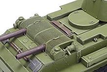 タミヤ 1/35 ミリタリーミニチュアシリーズ No.327 ソビエト陸軍 戦車 BT-7 1937年型 プラモデル 35327
