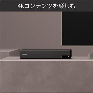 別売の地上・BS4K・110度CS4Kチューナー「DST-SHV1」を4Kブラビアに接続することで、BS4K/CS4K放送が楽しめる。「DST-SHV1」は、BS4K/CS4K放送の裏番組録画に対応。
