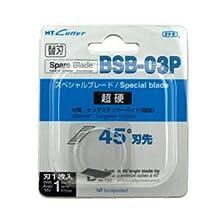 BSB-03P