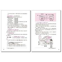 サンプルページ3