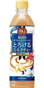 とろける 紅茶 ボス