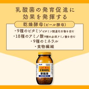 整腸剤 常用