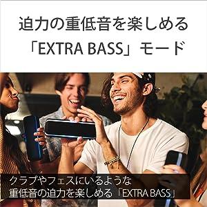 低域を強化する「EXTRA BASS」モードを搭載。クラブやフェスにいるような重低音の迫力を楽しめます。