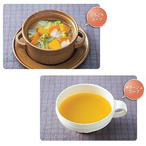 最強の野菜スープ,ごろごろ,ポタージュ