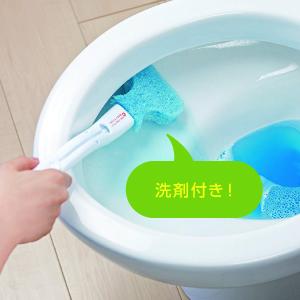 洗剤付き!