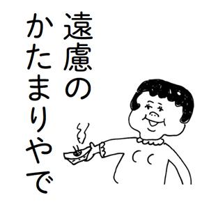 大阪のおばちゃん3.jpg
