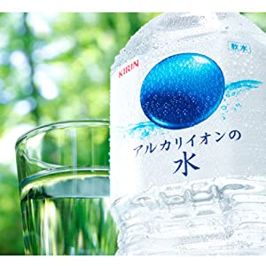 ミネラルウォーター,ウォーター,水,water,mineralwater,軟水,天然水,アレンジ,フルーツ,果物,アルカリイオンの水
