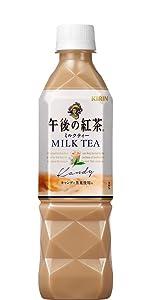 午後の紅茶,ミルクティー