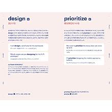 デザイナー 英語 単語 英単語 デザイン UX