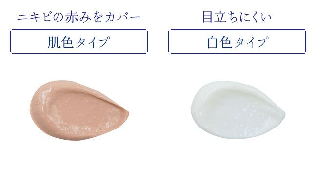 効果 クレアラシル クレアラシルはニキビ跡に効果なし!クレアラシル商品・成分を調査した結果