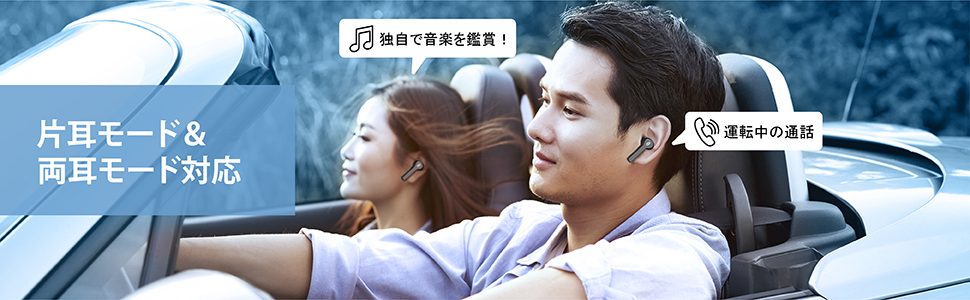 【中華ワイヤレスイヤホン】TaoTronics ワイヤレスイヤホン Bluetooth 5.0 【2020年進化版 MCSync技術採用】40時間再生 高音質 SoundLiberty 53