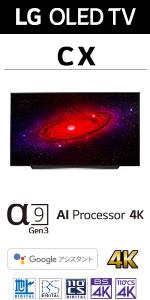 CXシリーズ OLED 有機ELテレビ