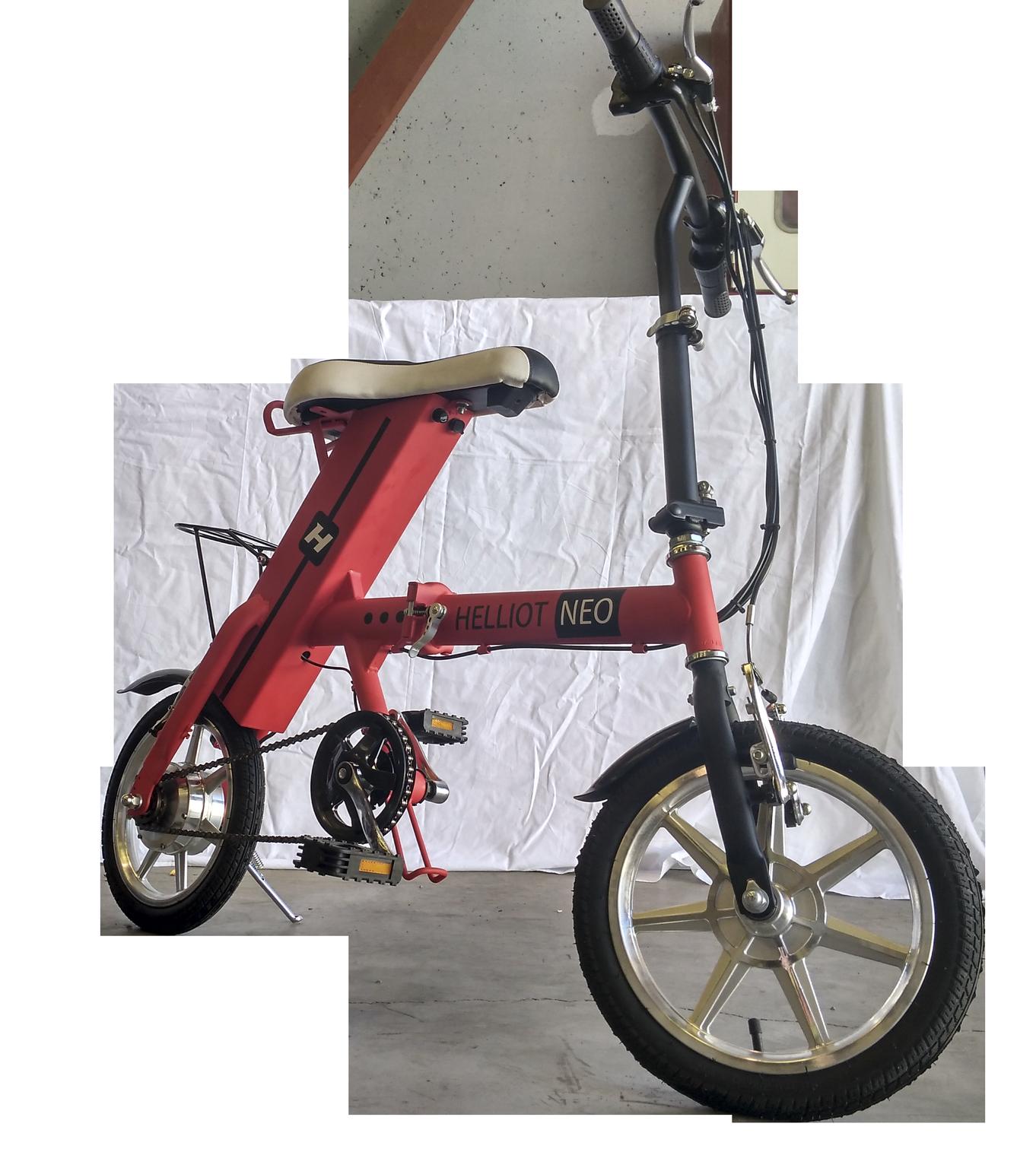 Bicicleta elctrica plegable 250w 24v ruedas 16