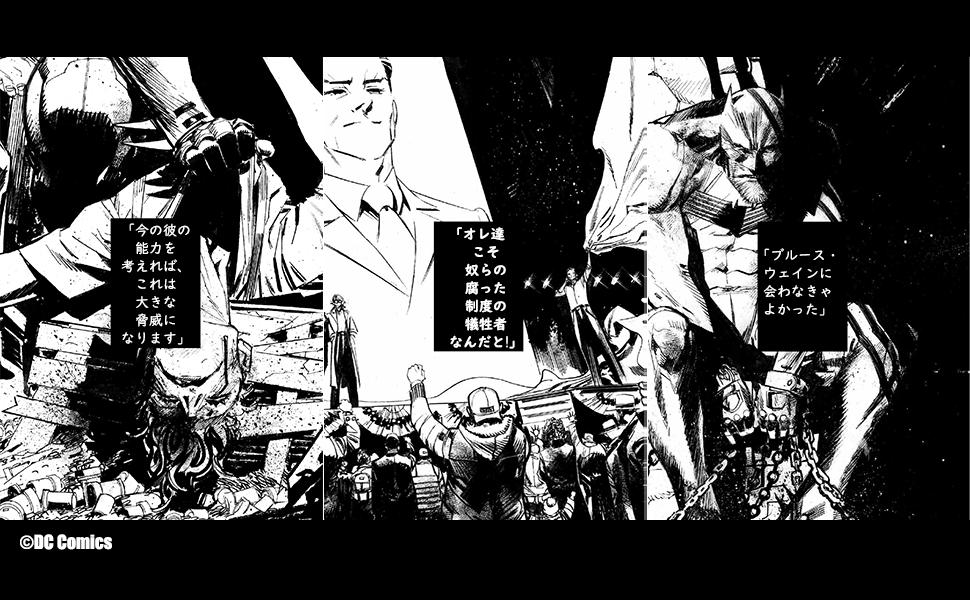 バットマン, ジョーカー, ハーレイ・クイン, アメコミ, アメリカンコミック