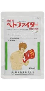 日本曹達 殺菌剤 ベトファイター顆粒水和剤 100g