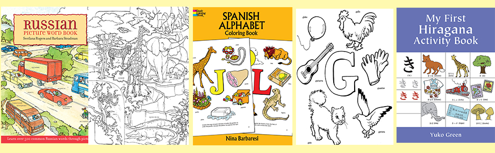 Spanish Alphabet Coloring Book (Dover Children\'s Bilingual ...