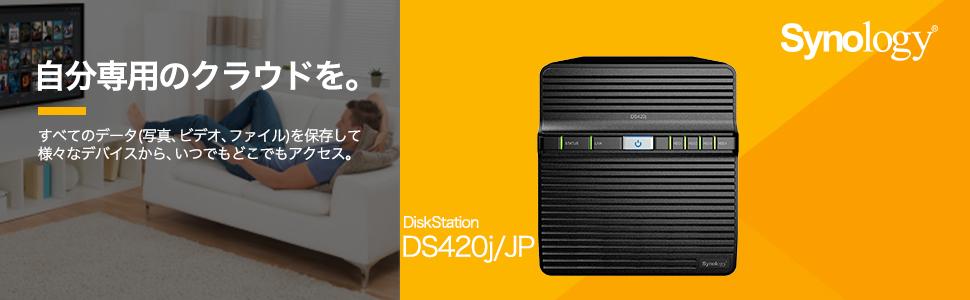 DS420j/JP