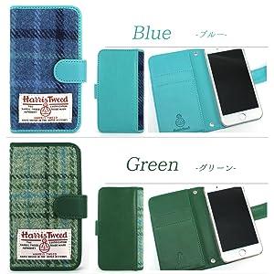 ブルー グリーン