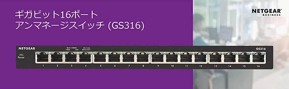 GS316