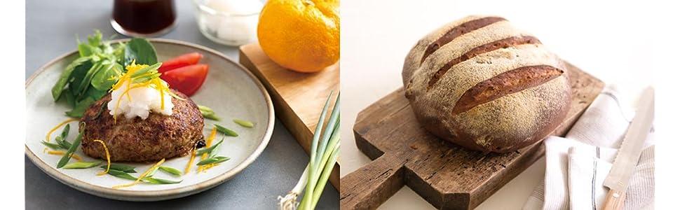 クイジナート Cuisinart cuisinart リトル プロ プラス food FOOD フード プロセッサー lpp2jw LPP2JW