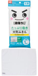 激落ちくん たっぷり吸水 マイクロファイバー 大判 ふきん ( 抗菌 )