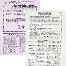 付録/お知らせ