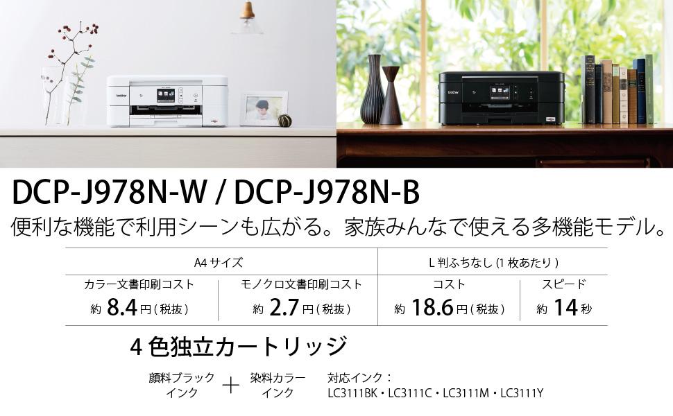 DCP-J978N