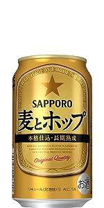 サッポロ 麦とホップ 350ml
