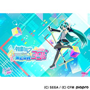 初音ミク Project DIVA MEGA39's リズムゲーム Nintendo Switch ニンテンドースイッチ
