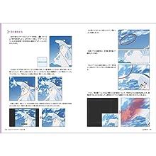 CLIP STUDIO PAINT 絵師 色塗り 彩色 イラスト 美少女 デジ絵 キャラクター 塗り 機能解説