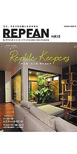 REP FAN レプファン Vol.12