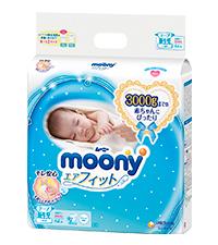 ムーニーテープ新生児~3000g