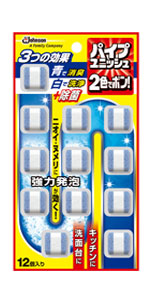 パイプユニッシュ 2色でポン! 錠剤タイプ