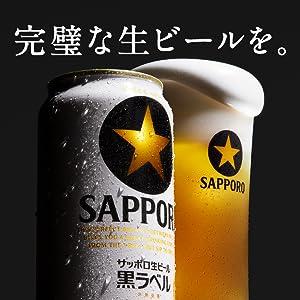 完璧な生ビールを。