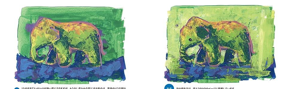 実践アクリルレッスン アクリルレッスン アクリル画 お絵描き アクリル絵具 絵画 松崎祐哉 絵 アクリル画 アクリル画技法書 アクリルワークショップ アクリル画講座 ペインティング