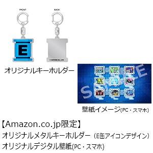 【Amazon.co.jp限定特典】