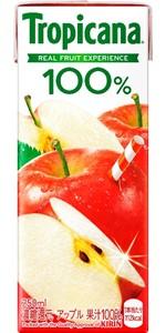 トロピカーナ,Tropicana,エッセンシャルズ,essentials,No.1,管理栄養士推奨,栄養補給,100%,果汁,ジュース,アップル,あっぷる,りんご,リンゴ,林檎