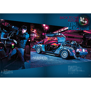 チューンド GTR 90年代  グラチャン JOKERS ジョーカーズ  チューニング ドレスアップ ドラテク オービス OPTION  オプション クルマ 車 自動車