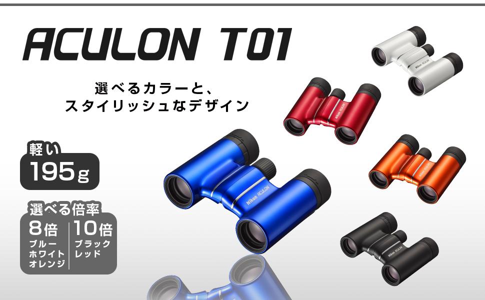 ACULON T01