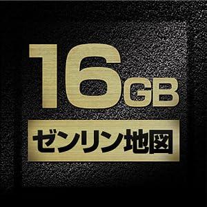 ゼンリン16GBマップ