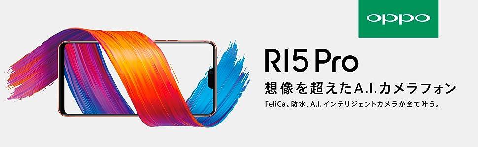 R15 Pro