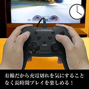 連射 switch コントローラ