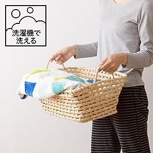 洗濯機で丸洗いOK。いつでも清潔にお使いいただけます