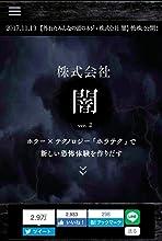 Webデザイン_闇_07