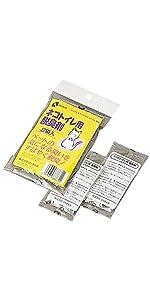 ネコトイレ用脱臭剤(2個入)